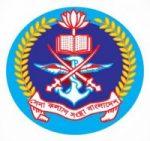 Sena Kallyan Sangseha (SKS)